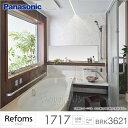 【送料無料】Panasonic パナソニック システムバスルーム リフォムス 1717 PLAN No.BRK36211.0坪サイズ 激安 住宅設備 お風呂 浴室 リフォーム 美泡湯