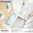 【送料無料】Panasonic パナソニック システムバスルーム リフォムス 1717 PLAN No.BRK36231坪サイズ 激安 住宅設備 お風呂 浴室 リフォーム