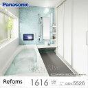 【送料無料】Panasonic パナソニック システムバスルーム リフォムス 1616 PLAN No.BRK55261坪サイズ 激安 住宅設備 お風呂 浴室 リフォーム