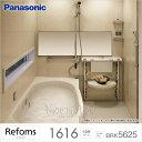【送料無料】Panasonic パナソニック システムバスルーム リフォムス 1616 PLAN No.BRK56251坪サイズ 激安 住宅設備 お風呂 浴室 リフォーム 美泡湯