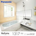 【送料無料】Panasonic パナソニック システムバスルーム リフォムス 1317 PLAN No.BRK66320.75坪サイズ 激安 住宅設備 お風呂 浴室 リフォーム