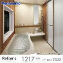 【送料無料】Panasonic パナソニック システムバスルーム リフォムス 1217 PLAN No.BRK76320.75坪サイズ 激安 住宅設備 住設 お風呂 浴室 リフォーム
