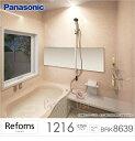 【送料無料】Panasonic パナソニック システムバスルーム リフォムス 1216 PLAN No.BRK86390.75坪サイズ 激安 住宅設備 お風呂 浴室 リフォーム