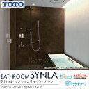 TOTO システムバスルーム シンラ[SYNLA] Plan4 マンションリモデルプラン 1418 Sタイプ WXQ1418USX1□K D1,400×W1,800×H2,134(mm)