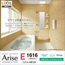 【送料無料】INAX(イナックス) LIXIL(リクシル)システムバスルーム アライズ[Arise] E1616BMDS-1616LBE+H(C)RLPLAN No.BM12A 激安 住宅設備 住設 お風呂