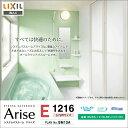 【送料無料】INAX(イナックス) LIXIL(リクシル)システムバスルーム アライズ[Arise] E1216BMDS-1216LBE+H(C)RCPLAN No.BM13A 激安 住宅設備 住設 お風呂