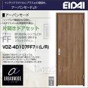 EIDAI 永大産業 アーバンモードα片開き ドアセット 固定枠 枠見込み 168 154木目柄 VDZ-4D107FF7(6)※(L/R) 内装ドア室内ドア 標準ドア 一般ドア 新築 リフォーム