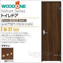 WOODONE ウッドワンソフトアートシリーズ トイレドアMタイプ フラットCDM41XT-C-□+固定枠(155mm/170mm巾)高さ1995mm(枠外2047mm )ドア巾599/枠外巾654mm内装 ドア 戸 開き戸 激安