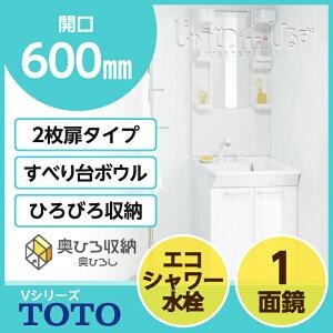 【送料無料】TOTO 洗面化粧台...