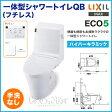 【送料無料】LIXIL リクシル トイレ一体型シャワートイレQB(フチレス) 手洗なしBC-BA10S-KYU/BW1DT-BA153G-KYU/BW1便器・タンクのセット フルオート激安 シャワートイレ 便器 便座 住宅設備 住設