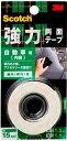 【メール便対応】スリーエム ジャパン スコッチ 強力両面テープ 自動車内装用 【品番:KCP-15】