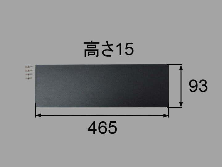 LIXIL(INAX) 化粧台ミラー収納棚板 ブラック 【品番:BM-MX1-500/K】