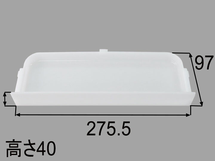 LIXIL(INAX) ミラー内部用トレイ 【品番:BM-MPD-TR300】