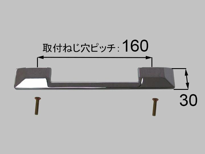 LIXIL(INAX) コの字トッテ 【品番:BT-SR-M/17-C】