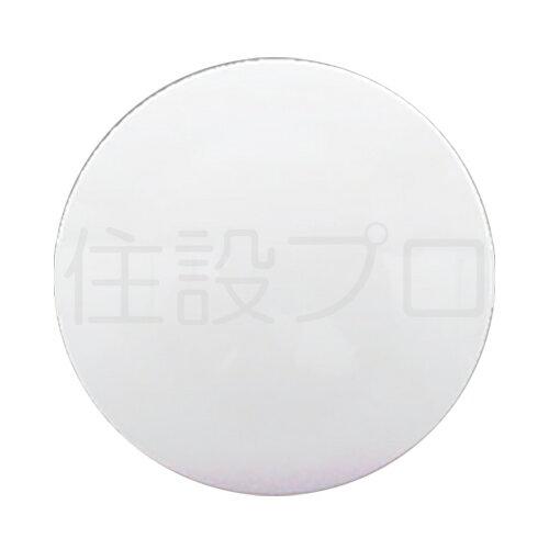 【メール便対応】LIXIL(INAX) プッシュワンウエイ排水栓密閉フタ 白 【品番:B21-SVLAR2(W)】