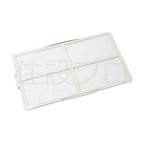 【メール便対応】マックス フィルタ(BSV3SHFP) 洗面室暖房機用フィルタ 【品番:JG90226】