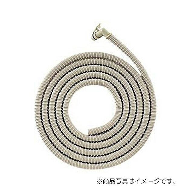 三栄水栓 風呂水給水ホース 【品番:PT171-871-4】