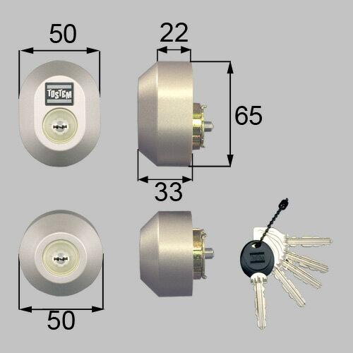 LIXIL(トステム) ドア錠セット(MIWA ...の商品画像