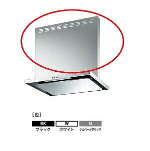 富士工業 間口600mm 【XAI-3A-6014 W】 色:W シロッコファン レンジフード 換気扇