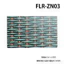 積水 FLR-ZN03 禅コレクション 松籟 置き畳 特注品 受注生産品