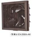 三菱 EX-25EK6-M 電気式シャッター 引きひもなし ブラウン色 格子タイプ 【hat】 標準換気扇