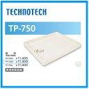 テクノテック 洗濯機パン 洗濯機用防水パン 右穴(R) TP-750 750×640×63【トラップ以外同梱不可】