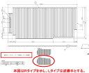 TOTO 風呂フタ シヤツター式風呂蓋L EKK81049WL2