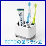 定形外郵便なら400円で発送可能 TOTO 洗面化粧台用オプション 歯ブラシ立て LO153