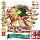 【送料無料】金華さば燻製 特大サイズ3枚セット 金華サバ 金華鯖 サバ 石巻 生ハム