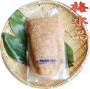 梅水晶 さめ軟骨とヤゲン軟骨のミックス 700g サブ水産/