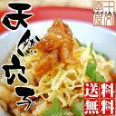 【送料無料】仙台湾産真あなごの味付け刻み穴子 お買い得5パックセット/父の日/ギフ