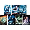 特選パニック映画 第4弾 DVD 7枚セット