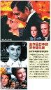 感動の名作映画DVD 23枚セット