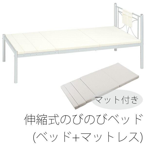 ベッド+マットレスセット ...