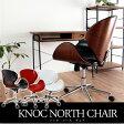 送料無料 ノックノースチェア(チェア キャスター カジュアル チェアー 椅子 いす イス) 送料込み 新生活 北欧 敬老の日 ギフト10P06Aug16