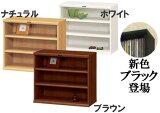 オーダーメイド棚高さ60(幅60〜70cm)(本棚 書棚 収納 シェルフ 棚 ラック 収納ボックス) 送料込み 【HLSDU】 10P08Feb15