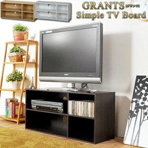 シンプルテレビボード 幅89cm(テレビ台 TV台 テレビボ