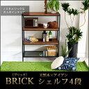 【送料無料】BRICK(ブラック) シェルフ4段(リビング収納 本棚 ラック 棚 オイル仕上げ アイアン 天然木 ヴィンテージ アンティーク) 送料込み 北欧 ギフト
