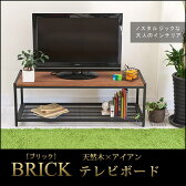 【送料無料】BRICK(ブラック) テレビボード(テーブル リビングボード テレビラック テレビ台 ローテーブル オイル仕上げ アイアン 天然木 ヴィンテージ アンティーク) 送料込み ケルト風 KeLT風 北欧ギフト 05P03Dec16