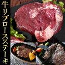 業務用 牛リブロースステーキ約150g【02P03Dec16】