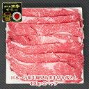 ショッピング日本一 【送料込み】日本一の和牛鹿児島黒牛切り落とし400g×2パック