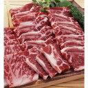 牛骨付きカルビ1kg 大盛り【02P03Dec16】