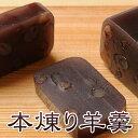 (小倉・挽茶・栗・3本・化粧箱付)[ようかん/おぐら/ひきちゃ]