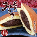 【遅れてごめんね 父の日 お中元 和菓子 イベント スイーツ...