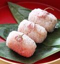 桜ご飯の素(2合用) 桜 炊き込みごはん 炊き込みご飯