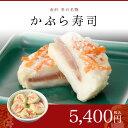 【楽ギフ_のし】【楽ギフ_のし宛書】かぶら寿司700g(KB50) かぶらずし【10P03Dec16】