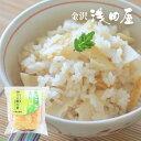 筍ご飯の素(2合用)国産たけのこ使用