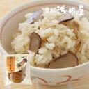 [金沢浅田屋]松茸ご飯の素(2合用)