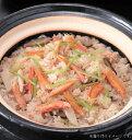 蟹めしの素(2合用) 蟹 炊き込みごはん 炊き込みご飯