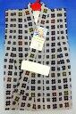 【ネコポス便可能】男児浴衣 5~6才 (110) 日本製 男の子浴衣 ブルーグレー